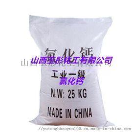 冷冻剂建筑早强剂始于化工脱水剂融雪盐氯化钙