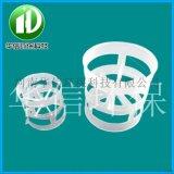 聚丙烯鲍尔环 鲍尔环填料 概念环保 水处理填料