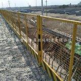 现货 基坑临边安全防护 建筑工地临时隔离围栏