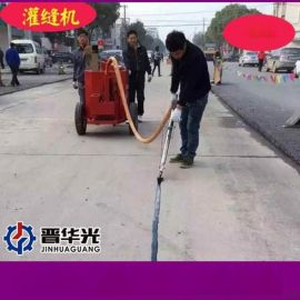 重庆江津区煤矿专用沥青灌缝机太阳能加热灌缝机