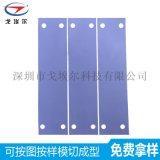 導熱矽膠現貨供應 導熱矽膠定製