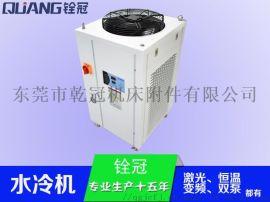 水冷机的叫法有很多种 冷却机 工业冷水机