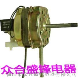 佛山金长锋16寸电机 、铁壳铝壳电机