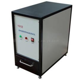 YG912E型 防紫外性能测试仪