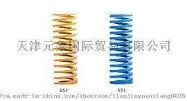 现代指定  韩国三松模具弹簧