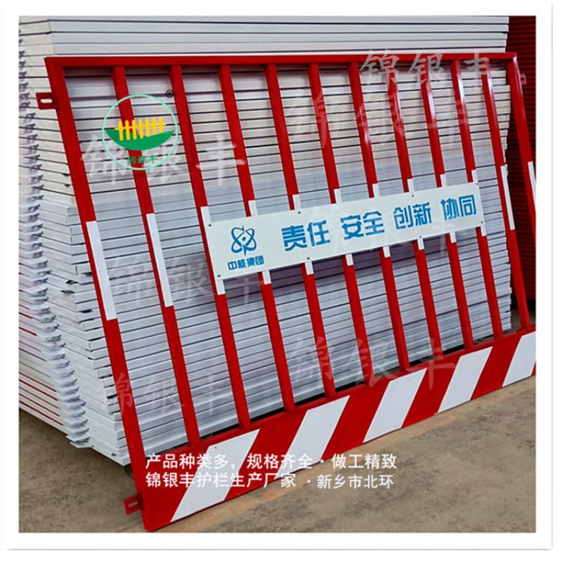 工地基坑围栏价格 洛阳工地基坑护栏厂家