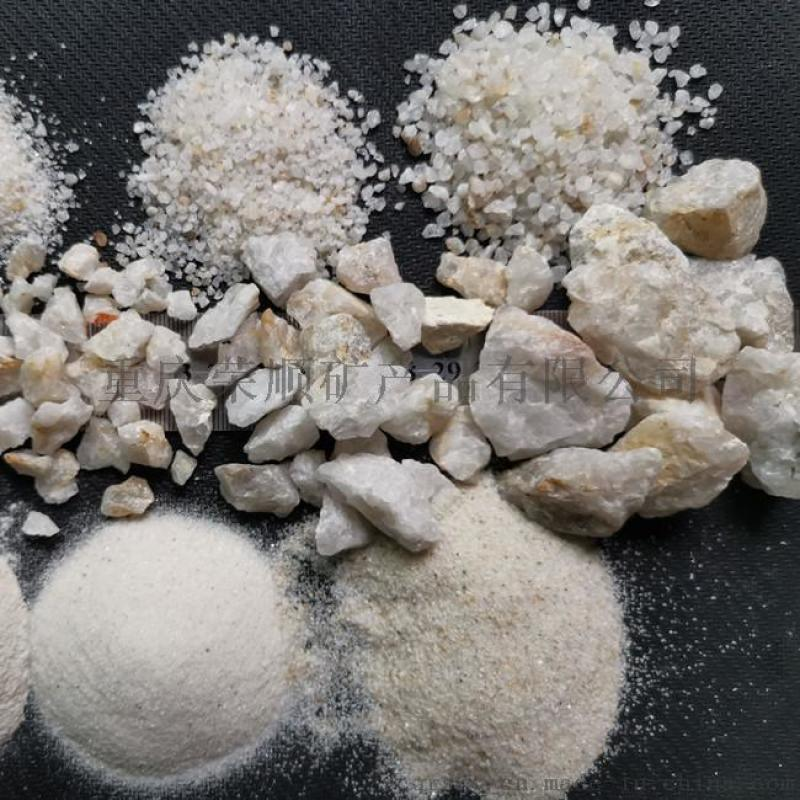 贵阳哪里有石英砂卖_石英砂贵阳价格-厂家销售。