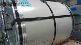 马钢PVDF铝镁锰板 提供打色通道