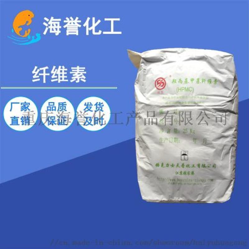 美国赫克力士羟丙基甲基纤维素HK100000S
