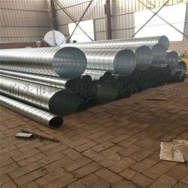 直销各种规格风管 镀锌螺旋风管 通风管道