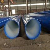 廣東 大口徑塗塑鋼管 海水輸送管道 天然氣管道