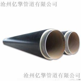 聚氨酯保温管 直埋保温钢管 技术指导
