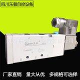 新品电磁阀4V310-10系列 白色系列 厂家直销 量大从优 多规格选择
