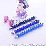 电容笔  手写笔供应商