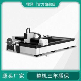 管板一体机1500W双工作台激光切割加工设备