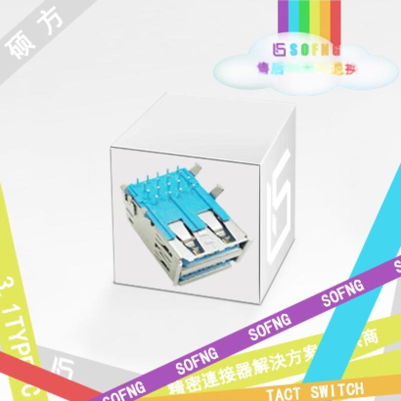 3.2雙層USB母座 3.2二合一USB連接器