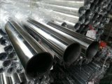 58*2非標316L不鏽鋼管 精拋噴砂不鏽鋼管