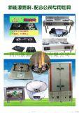 新能源燃油技术新能源燃油复合燃油技术灶具一站式服务