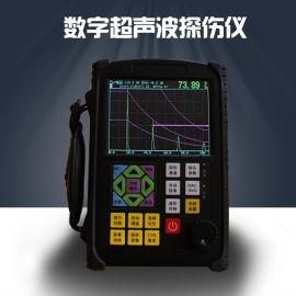 中科普锐便携式超声波探伤仪数显超声波探伤仪
