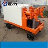 四川水泥注漿機7.5KW液壓注漿泵廠家直銷