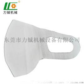 过滤型弹性本体口罩机 超音波口罩机 一次性口罩机 口罩机