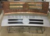 喷漆铜模,遮蔽工装治具,车灯镀膜挂具