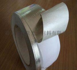锡箔纸铝箔   保温耐高铝箔胶带