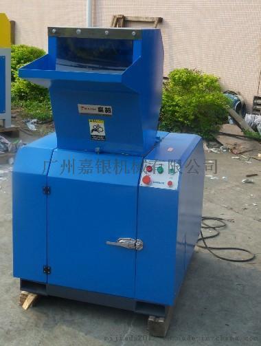 静音粉碎机,塑料粉碎机,深圳静音粉碎机价格