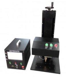 菲克苏 GDS-13气动打标机(单片机或电脑USB连接)