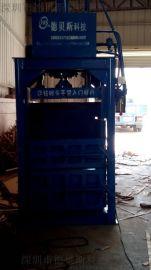 河南废纸废品海绵不锈钢塑料瓶易拉罐打包机厂家  服务好