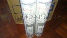 硅胶日本ShinEtsu KE3494