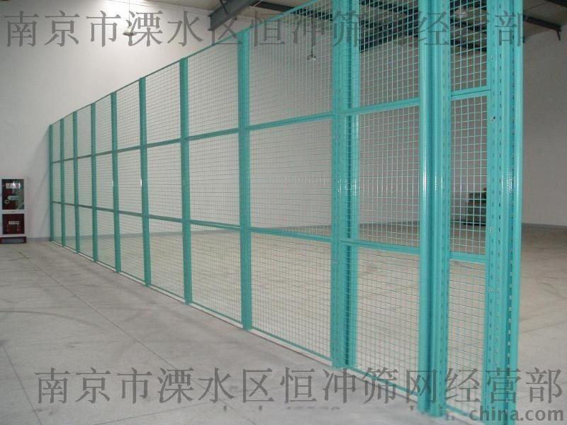 高速优惠供应 江苏淮安高速公路护栏网 框架隔离网护栏网