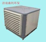 家具烤漆房专用大型车间用高效节能降温风机空调冷风机