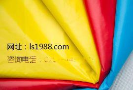 吉林尼丝纺供应_广州翼腾纺织