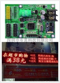 淄博市WIFI控制卡|潍坊市出租车无线LED车载显示控制卡|烟台市动态显示屏控制卡