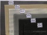 不鏽鋼網,不鏽鋼金剛網,316L金鋼網