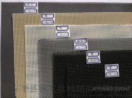 不锈钢网,不锈钢金刚网,316L金钢网