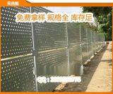 寻求环保项目合作 供应优质路边冲孔板围栏 外墙装饰冲孔板 【实力推荐】数控冲压加工