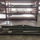 201不锈钢板 天津不锈钢加工厂 装饰201不锈钢材料