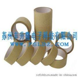 牛皮纸胶带|自粘牛皮纸胶带|牛皮纸供应商