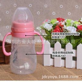 240ml液态硅胶奶瓶**喂养奶瓶 可贴牌生产产加印LOGO