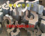 安庆Q345D钢板切割\钢板零割|数控切割配送厂家