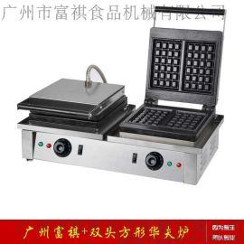 【广州富祺】FY-2202双头方形华夫炉