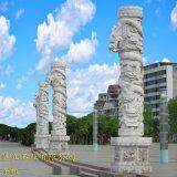 廣場寺廟石頭盤龍柱 青石石雕柱子 花崗巖文化柱