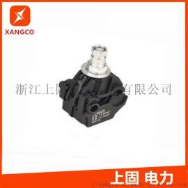 電纜分支 SJJC1-95/50 1KV 穿刺線夾