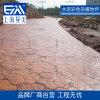 混凝土水泥彩色壓膜壓花路面全國施工銷售