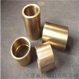 無氧銅套廠家專業加工 環保紫銅套 澆築銅套可定製