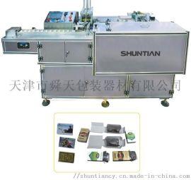 ST-ZP180型全自动装盒机