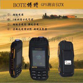 南京博特7X智能语音导航手持双星GPS测亩仪