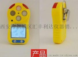 靖边哪里有卖天然气检测仪13891913067